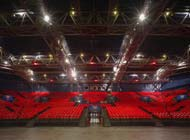 ZENITH PARIS - LA VILLETTE